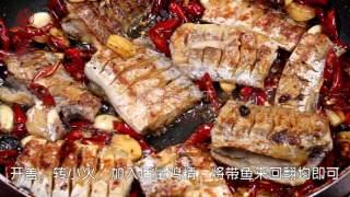 豉椒带鱼的做法_私房小菜一碟之【豉椒带鱼】_豉椒带鱼怎么做_舍得的美食诱惑的菜谱