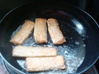 老妈子带鱼的做法_【湘菜】--老妈子带鱼_老妈子带鱼怎么做_菜谱