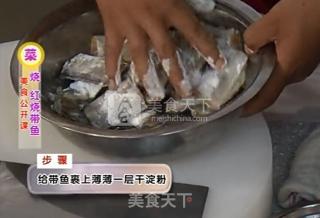 红烧带鱼的做法_【桃李厨艺】陈波大师教你——红烧带鱼_红烧带鱼怎么做_桃李烹饪的菜谱