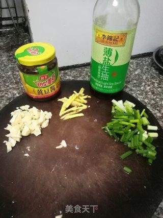黄豆酱鱼煲的做法_黄豆酱鱼煲怎么做_沫沫_cjHl的菜谱