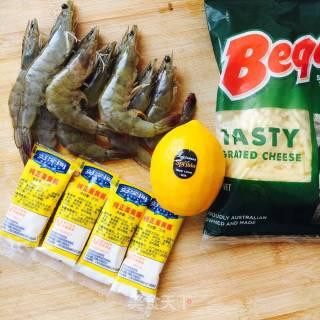 蛋黄芝士焗虾的做法_蛋黄芝士焗虾怎么做_万一_Miss的菜谱