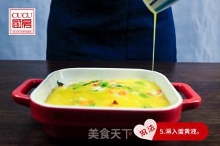 杂蔬蒸饭的做法_杂蔬蒸饭怎么做_小醋妮的菜谱