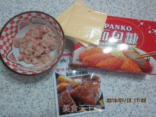 芝心虾球的做法_芝心虾球怎么做_爽儿的菜谱