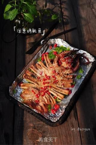 洋葱烤鱿鱼的做法_洋葱烤鱿鱼怎么做_多芸转晴的菜谱
