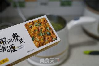 海参鱿鱼咖喱饭的做法_海参鱿鱼咖喱饭怎么做_牛妈厨房的菜谱