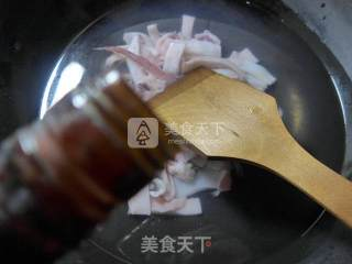 尖椒大葱炒鱿鱼的做法_尖椒大葱炒鱿鱼怎么做_花鱼儿的菜谱