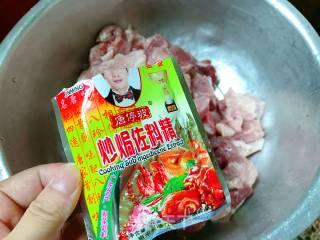 粽子的做法_粽子怎么做_是甜甜呀的菜谱