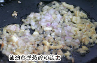 椰香咖喱虾饭的做法_椰香咖喱虾饭怎么做