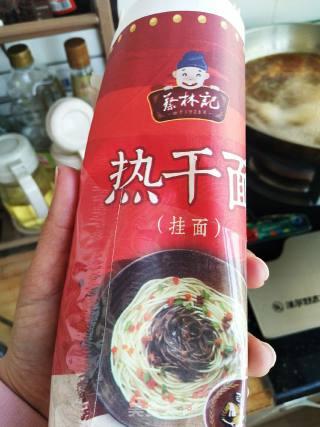 麻辣面的做法_麻辣面怎么做_可口的苹果汁的菜谱