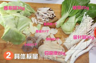 土豆粉的做法_砂锅土豆粉_土豆粉怎么做_悟童生的菜谱