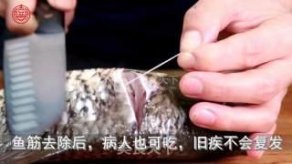 红烧怀胎鲤鱼的做法_【红烧怀胎鲤鱼】 附:抽筋方法_红烧怀胎鲤鱼怎么做_舍得的美食诱惑的菜谱