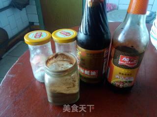 红烧鱼的做法_红烧_红烧鱼怎么做_GG爱美食的菜谱