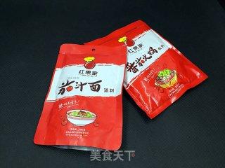茄香番茄鱼片的做法_茄香番茄鱼片怎么做_艳梅_h的菜谱